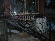Кованые лестничные ограждения в Москве
