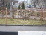 Кованый забор в Ногинске